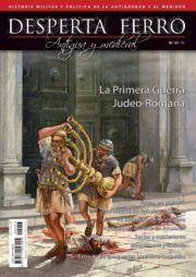 Primera Guerra Judeo-Romana
