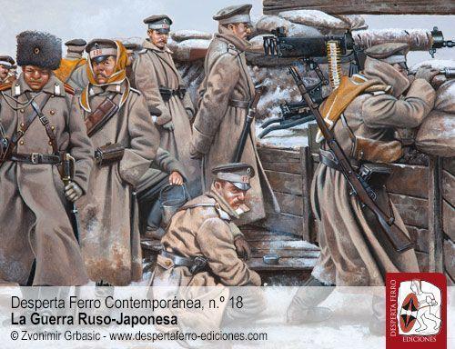batalla de Manchuria