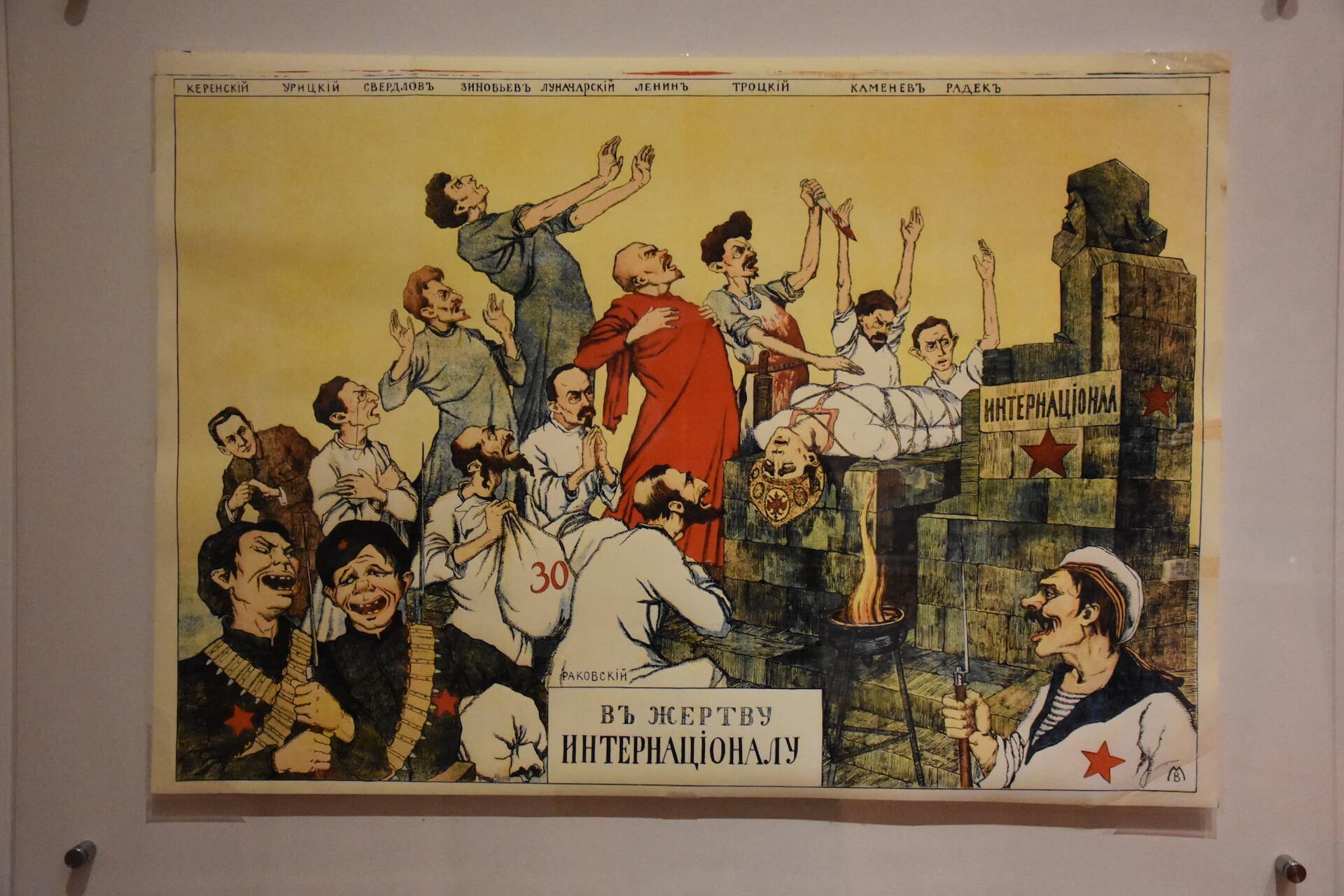 Centenario de la Revolución