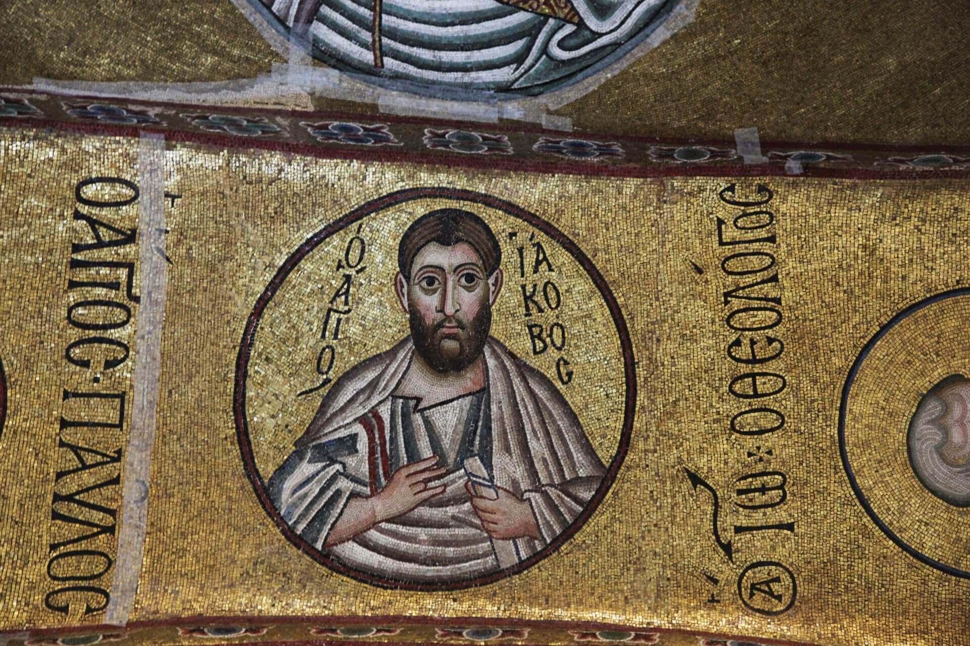 mosaico del monasterio de Osios Loukás