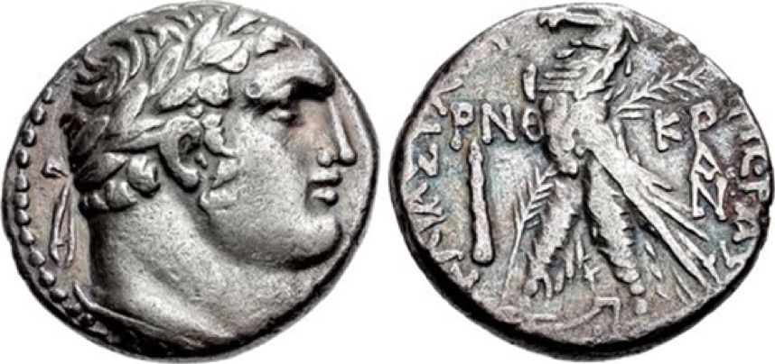 siclo de Tiro 30 monedas